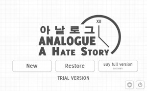 Analogue: A Hate Story (demo) screenshot