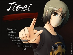 Jisei screenshot
