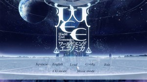 World End Economica -1- screenshot