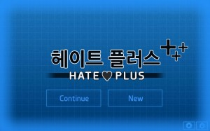 Hate Plus screenshot